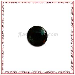 original Mahsoori stone