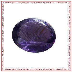 Amethyst or katela gemstone