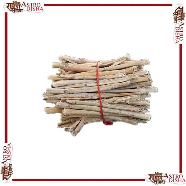 madar wood
