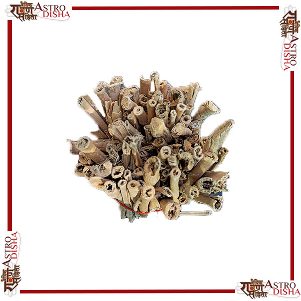 aak wood for puja