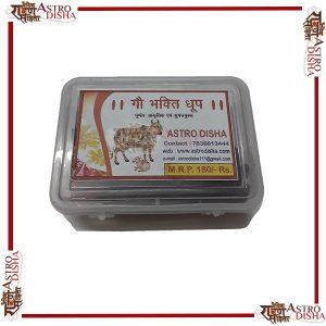 Herbal Dhoop batti
