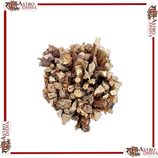 peepul wood