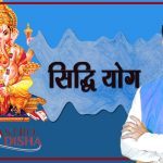 special shubh muhurat